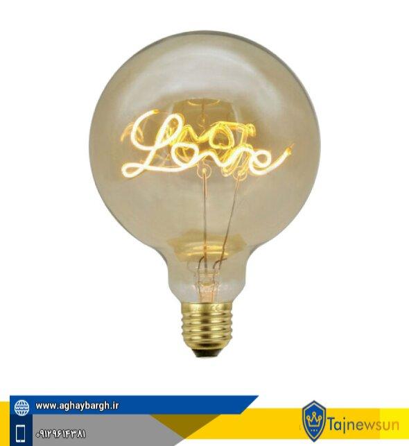 لامپ ادیسونی مدل Love