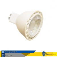 لامپ ال ای دی هالوژنی ۷ وات SMD