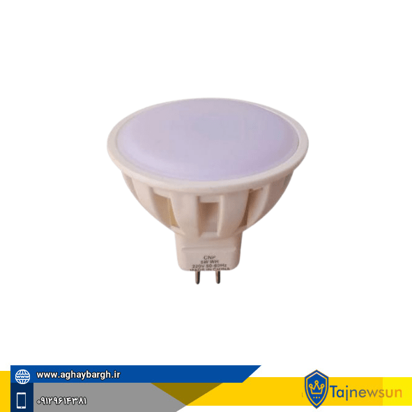 لامپ هالوژن ال ای دی ۵ وات