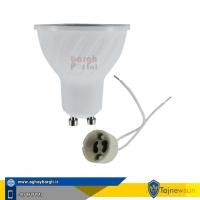 لامپ هالوژن 7 وات EDC